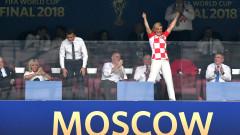 Президентът на Хърватия: Лука, ти си пример за подражание за всички!