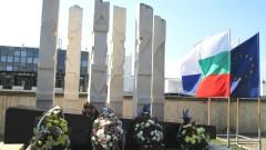 """8 години от атентата в """"Сарафово"""""""