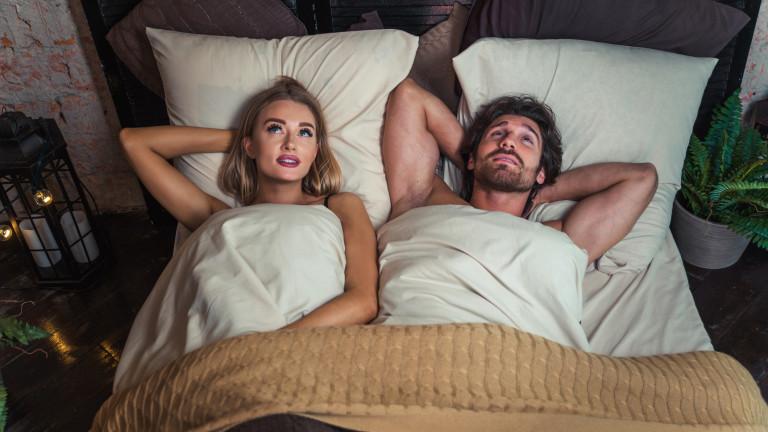 Защо мъжете отказват секс