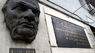 """""""Пирогов"""" се напълни с пострадали от катастрофи"""