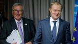 Цяла нощ ЕК убеждава Валония да оттегли ветото срещу CETA
