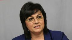 Корнелия Нинова вижда противоборство между институциите