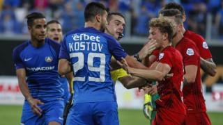 Левски отнесе сурово наказание от УЕФА