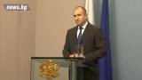 Президентско вето над промените в Изборния кодекс