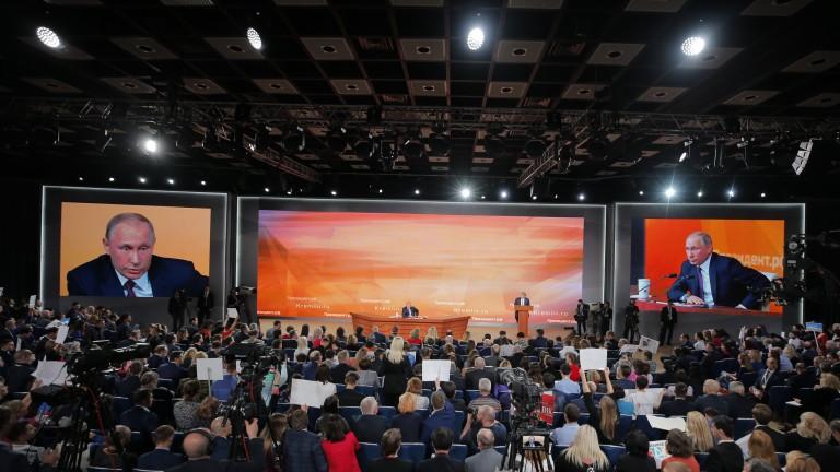 Руснаците и украинците – един народ, обяви Путин