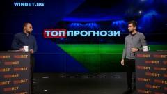 """Дарко Тасевски в """"Топ прогнози"""": Левски не може да бъде спасен само с дарения от феновете, трябва спонсор"""
