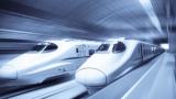Най-бързият пътнически влак в света тръгва между Пекин и Шанхай