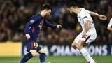 Лионел Меси не бил на себе си след елиминирането от Рома в Шампионската лига