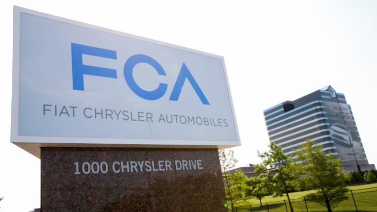 Снимка: Fiat Chrysler плаща над $700 милиона, за да се измъкне от своя Дизелгейт в САЩ