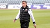 Бруно Акрапович: Не искам някой да се контузи за мача във вторник