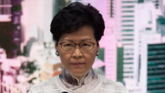 Властите в Хонконг оттеглиха спорния законопроект за екстрадицията