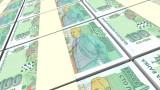 През 2021-а БНБ ще похарчи близо 22.45 млн. лева за 152 млн. броя  нови банкноти