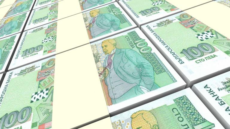 Платежните системи на БНБ обслужват преводи, чийто общ размер в