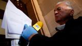 Акциите на Левски ще закъснеят с час и половина