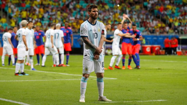 Суперзвездата на Аржентина Лионел Меси коментира загубата на неговия отбор