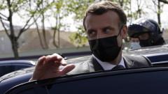 Франция премахва коронавирус ограниченията до 30 юни