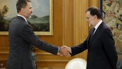 Крал Фелипе VI възложи на Мариано Рахой да сформира ново правителство на Испания