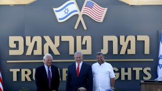 Израел кръсти еврейско селище Възвишенията на Тръмп