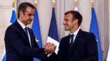 Мицотакис: Пактът Гърция-Франция предпазва от агресия, знаем кой заплашва в Средиземноморието