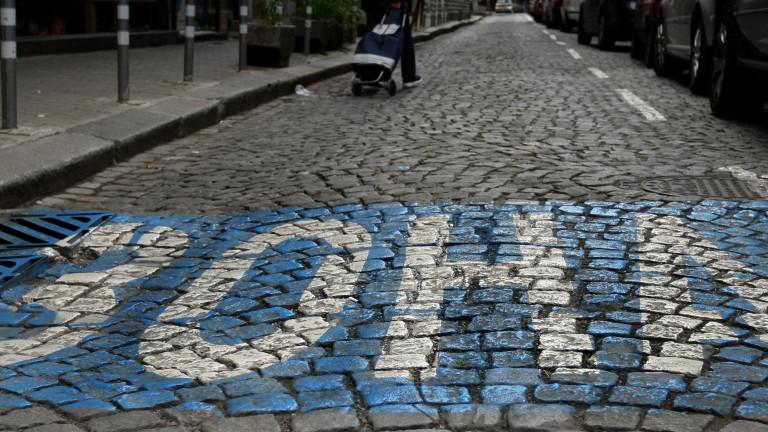 Изтичат правата за платено паркиране в София