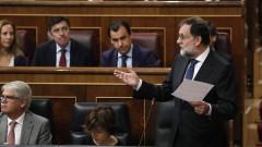 Мадрид се надява интервенцията в Каталуния да бъде кратка