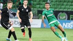 Скаути на клубове от водещите първенства ще гледат Лудогорец - Милан