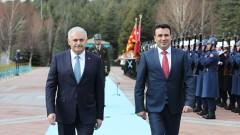 Турция: Гърция не трябва да налага име на Македония
