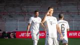 Байерн (Мюнхен) победи Унион с 2:0 като гост