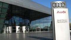 Audi сменя шефове, за да изчисти имиджа си