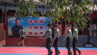 """Китай: Ако полицията те покани """"на чай""""..."""