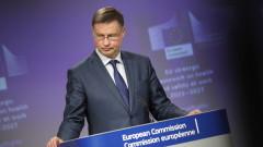 ЕС във война с прането на пари - пълно наблюдение на банкови сметки и собственици на фирми