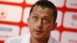 Младите треньори се провалят в ЦСКА