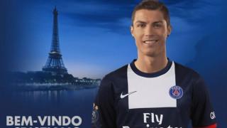 Това ли е новият клуб на Кристиано Роналдо?