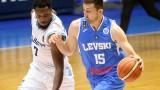 Данило Тасич: Левски Лукойл е много голям клуб и е лесно да останеш в него