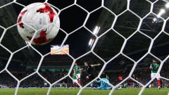 Агресия между младежи след аматьорски футбол
