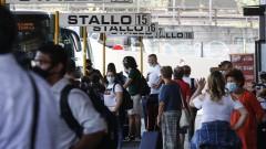 Рим задължи носене на маска на всички обществени места