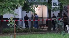 Убиха жена в Благоевград