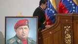 САЩ се наместват във Венецуела