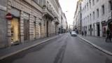 Италия обяви за ден нови 800 заразени с коронавирус и 50 починали