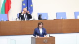 БСП и ГЕРБ в сблъсък за Цвета Караянчева