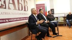 """АБВ отива на изборите пак с """"БСП за България"""""""