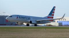 American Airlines с 50% по-малко полети този декември