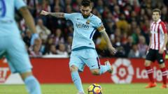 Атлетик (Билбао) - Барселона 0:2, Паулиньо с втори гол за гостите