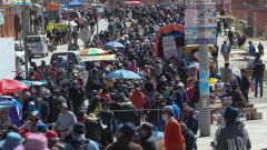 Над 1 000 нови случая и в деветте департамента на Боливия
