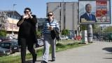 В Черна гора гласуват за президент