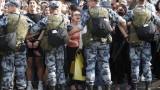 Хиляди руснаци по улиците на Москва настояват за свободни избори