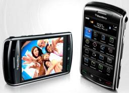 Продават BlackBerry на Facebook?