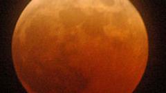 Наблюдаваме пълно лунно затъмнение в 23.30 часа