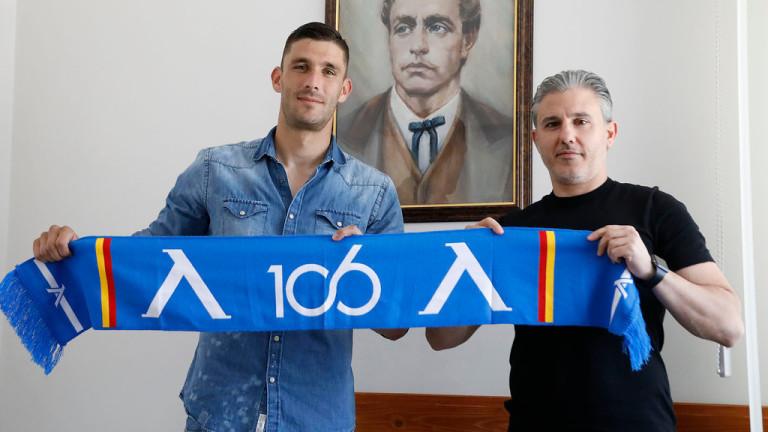 Левски подписа с нов футболист!