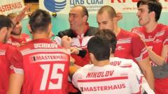 Нефтохимик 2010 е на четвъртфинал за Купата на CEV